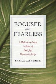 FocusedFearless